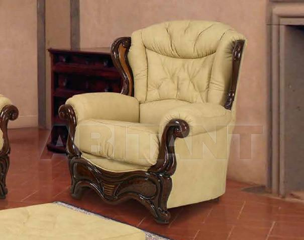 Купить Кресло G&G Italia Skin Touch VALENTINO