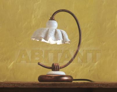 Купить Лампа настольная Ferroluce Modena C912 LU