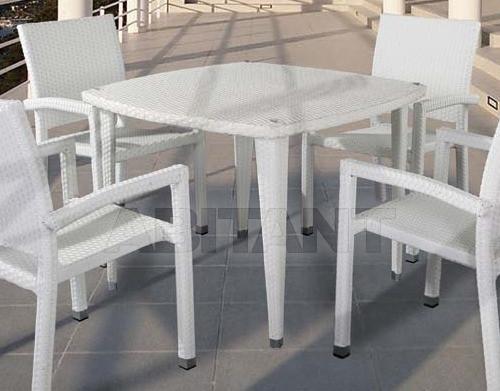 Купить Стол обеденный Arkimueble Andratx 622