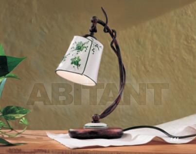 Купить Лампа настольная Ferroluce Rimini C621 LU