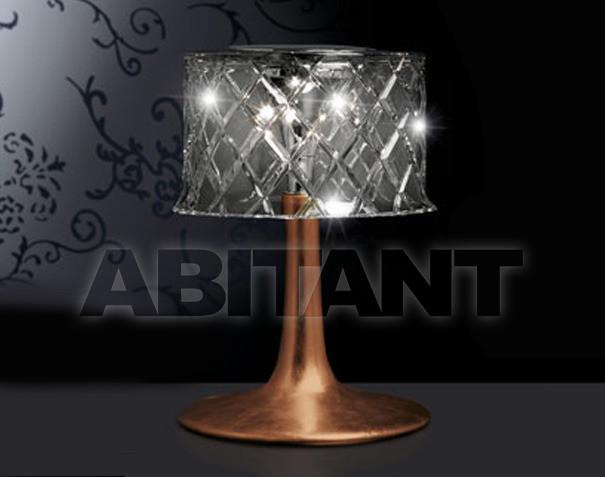 Купить Лампа настольная Modiss 2013 ANDRESSA 10