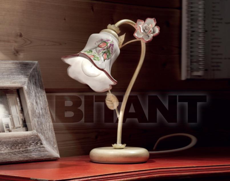 Купить Лампа настольная Ferroluce Pisa C1209 LU