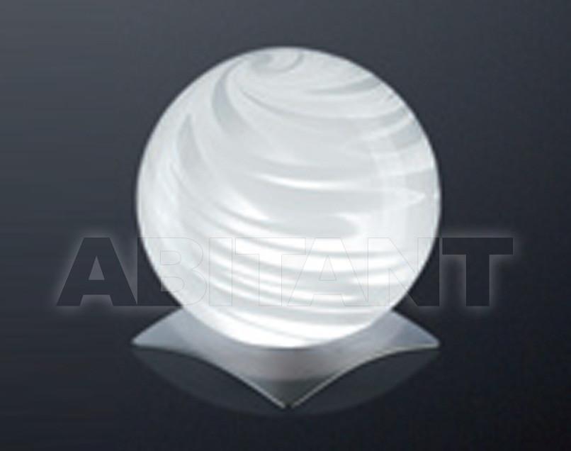 Купить Лампа настольная La Murrina Conteporanero GANIMEDE - P LED 20
