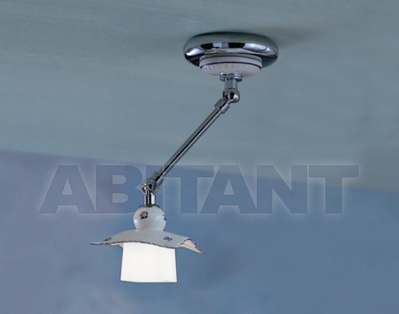 Купить Светильник-спот Ferroluce Cagliari C798 PL