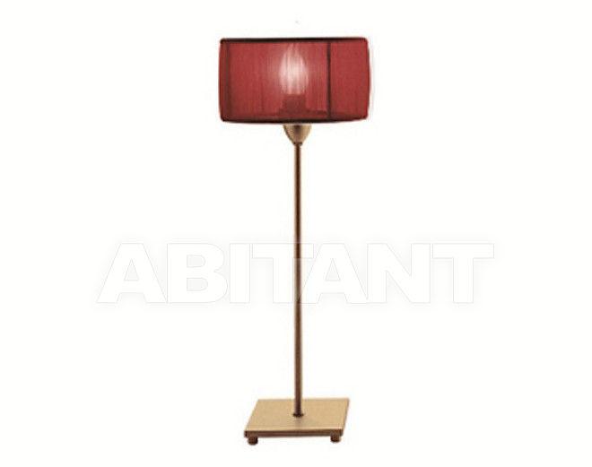 Купить Лампа настольная Baga-Patrizia Garganti Contemporary (baga) 5150
