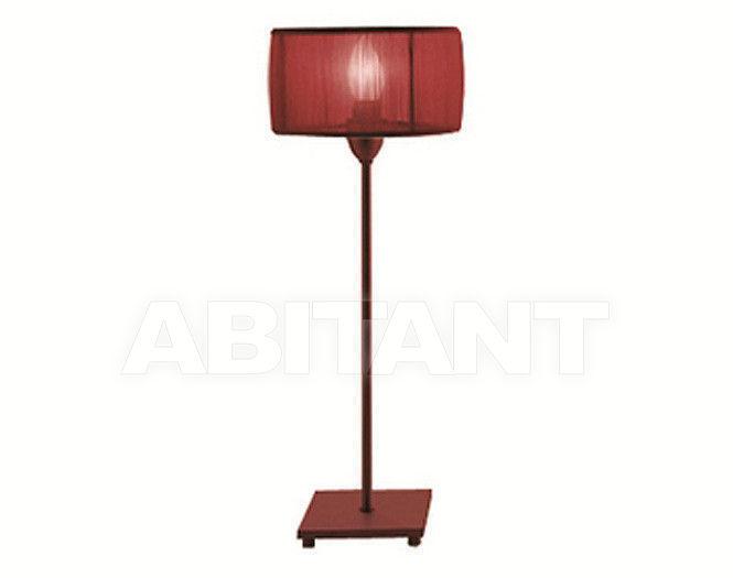 Купить Лампа настольная Baga-Patrizia Garganti Contemporary (baga) 5155