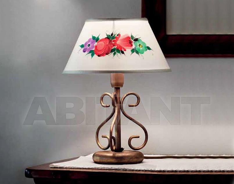 Купить Лампа настольная Ferroluce 2012 S005 LU