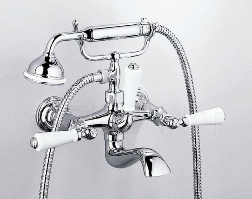 Купить Смеситель для ванны THG Bathroom G28.13B 1900 with lever