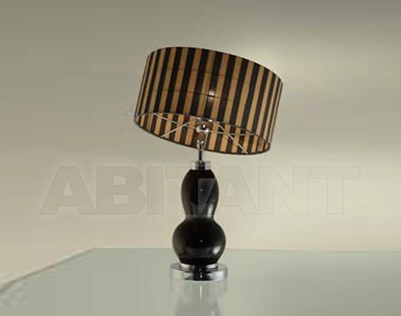 Купить Лампа настольная Baga-Patrizia Garganti Me PG550