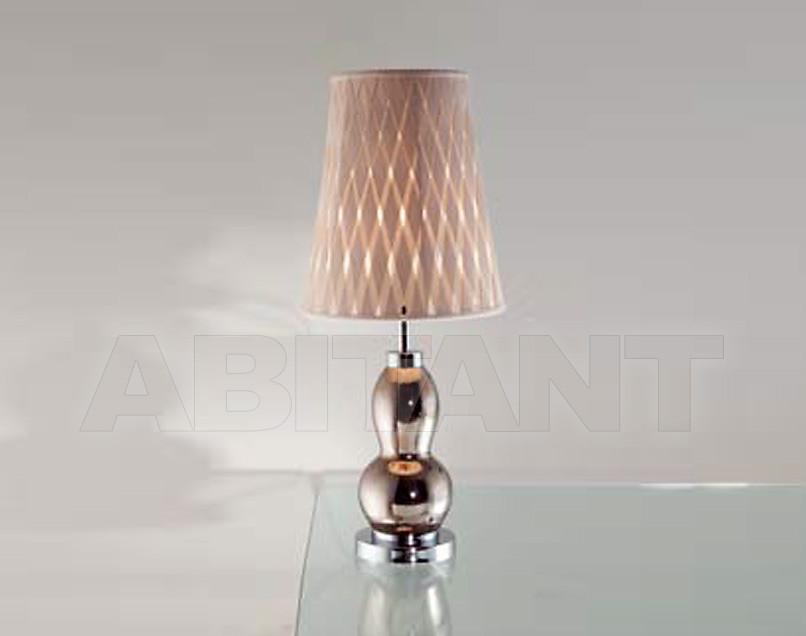 Купить Лампа настольная Baga-Patrizia Garganti Me PG562