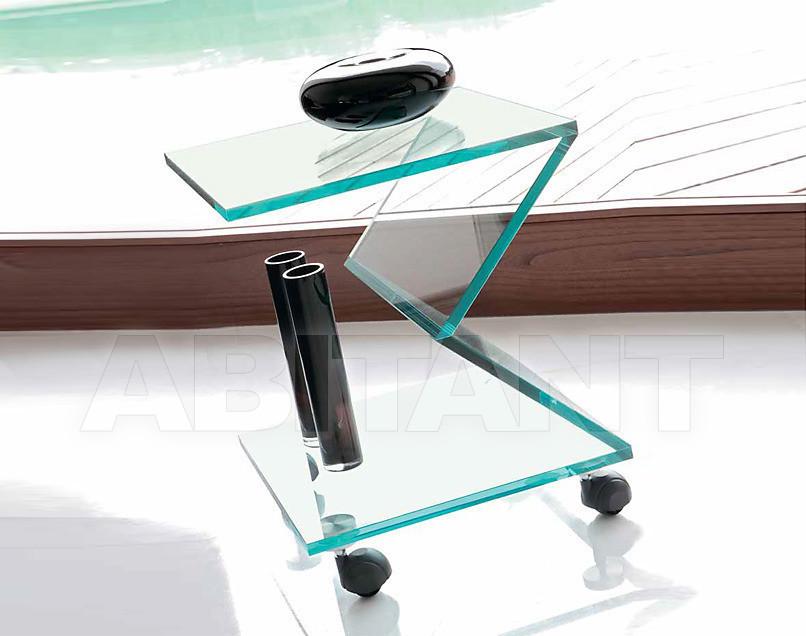 Купить Столик журнальный Unico Italia Zero Quattro TVL012