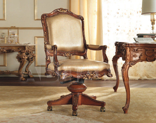 Купить Кресло для кабинета Galimberti Lino Studio 1666/P