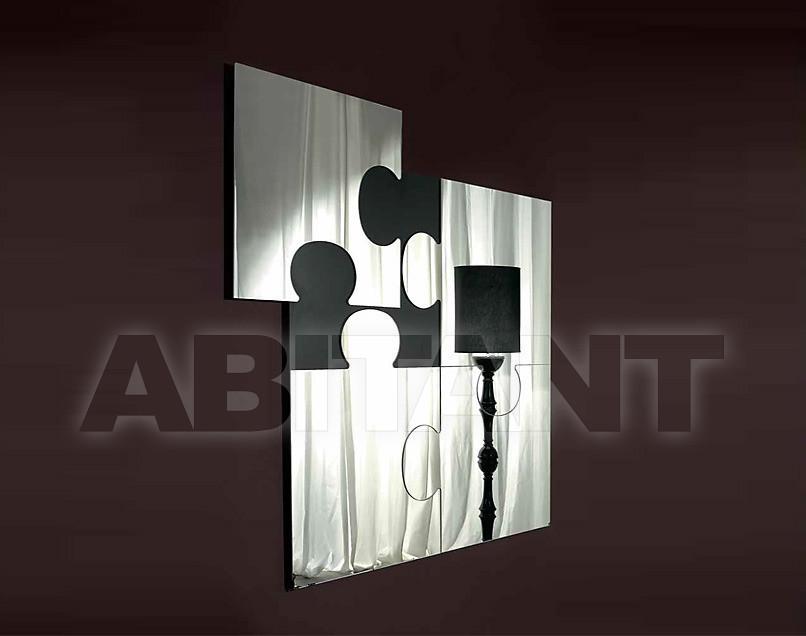 Купить Зеркало настенное Unico Italia Zero Quattro SPE008