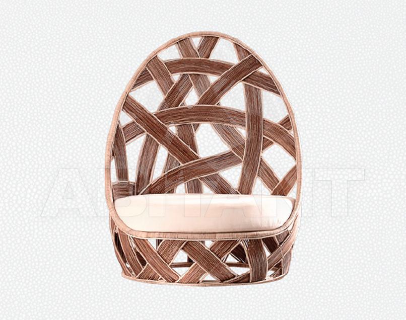 Купить Кресло Naga Design Seating PH063