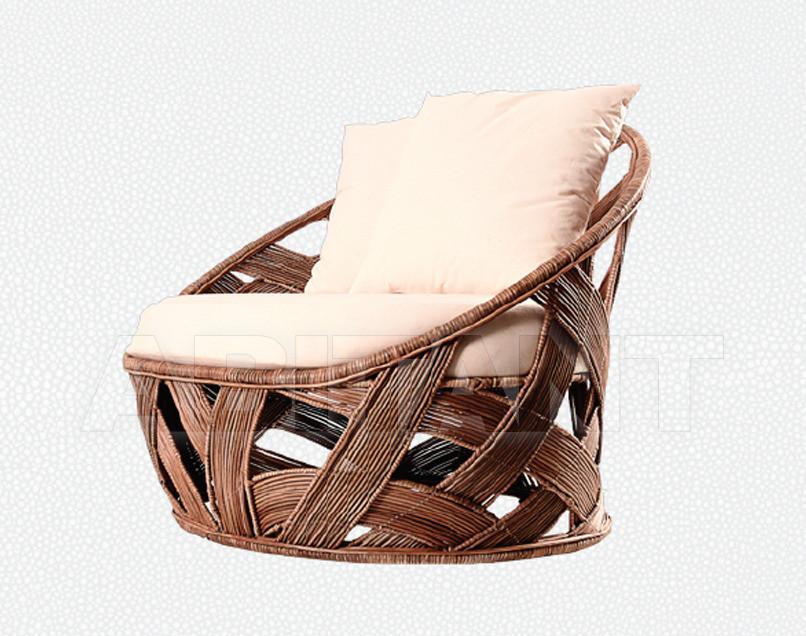 Купить Кресло Naga Design Seating PH061