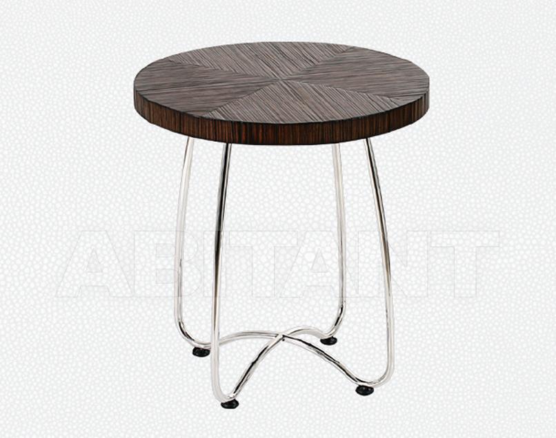 Купить Столик кофейный Naga Tables PH078