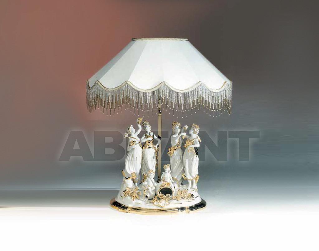 Купить Лампа настольная Villari Gold 0020174-004