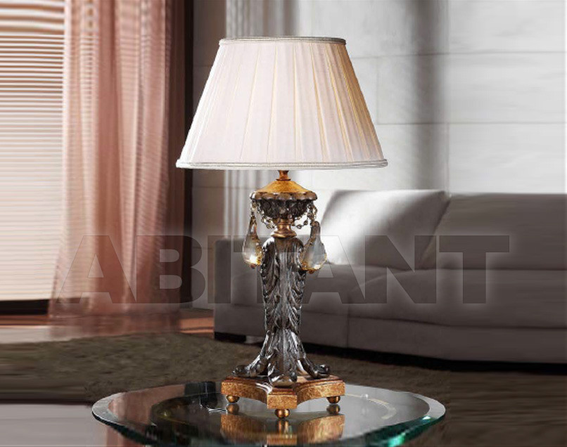 Купить Лампа настольная Almerich Classic Master Ii 2357 1C