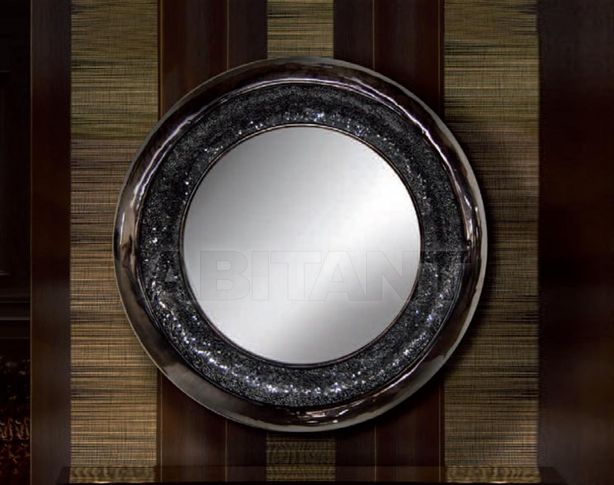 Купить Зеркало настенное Schuller 126 13 1730