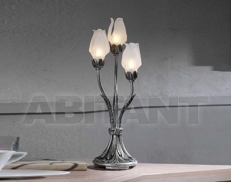 Купить Лампа настольная Almerich Classic Master Ii 21067