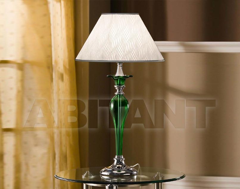 Купить Лампа настольная Almerich Classic Master Ii 21083