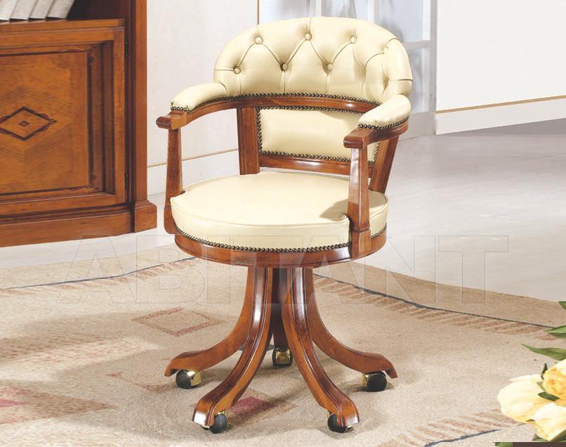 Купить Кресло для кабинета Stile Elisa Carlo X 2068