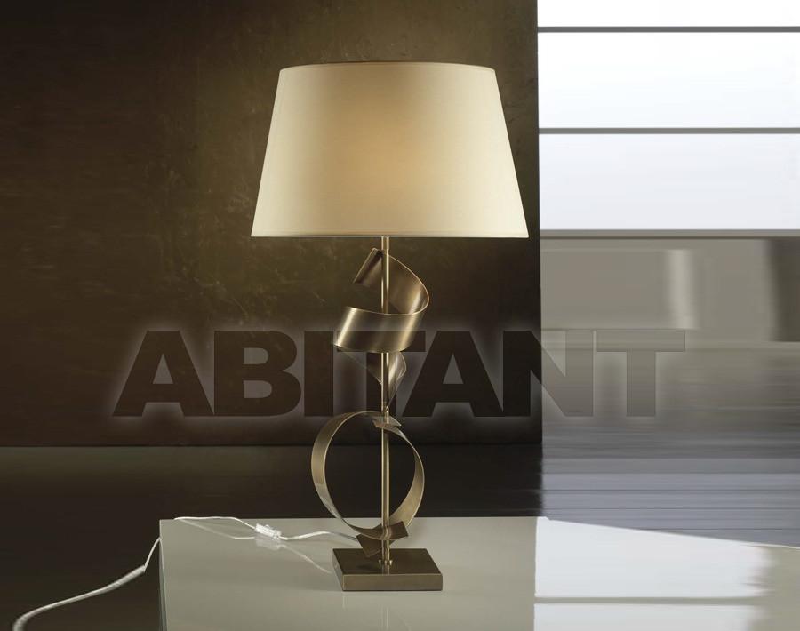 Купить Светильник Schuller Novelties Lighting 473529 / 7463