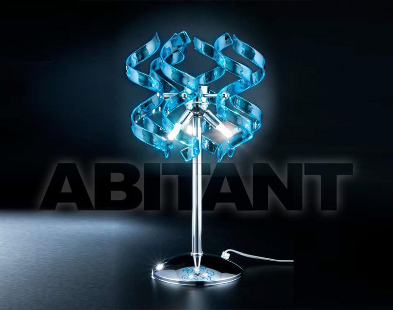 Купить Лампа настольная Metal Lux Astro Collection 2011 206.123.08