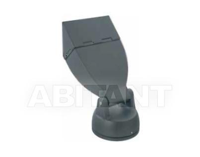 Купить Светильник RM Moretti  Esterni 550VH70.8
