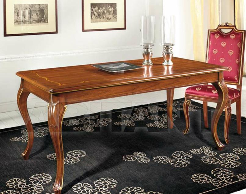 Купить Стол обеденный Stile Elisa Neoclassico 2202