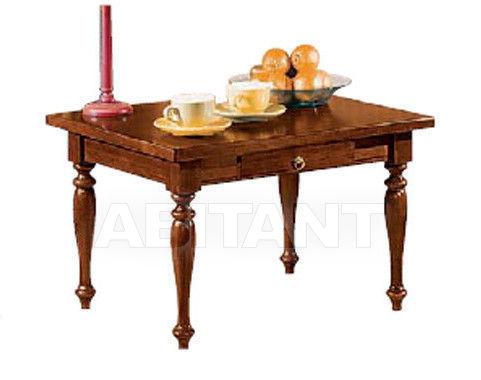 Купить Столик журнальный Coleart Tavoli 03349