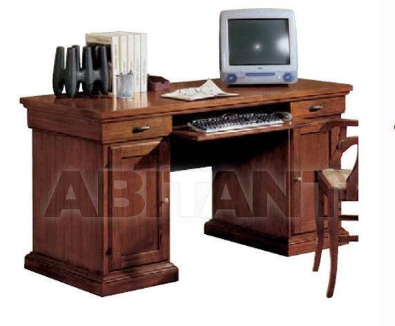 Купить Стол компьютерный Coleart Tavoli 10286