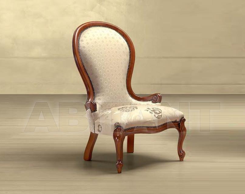 Купить Кресло Morello Gianpaolo Red 187/RK