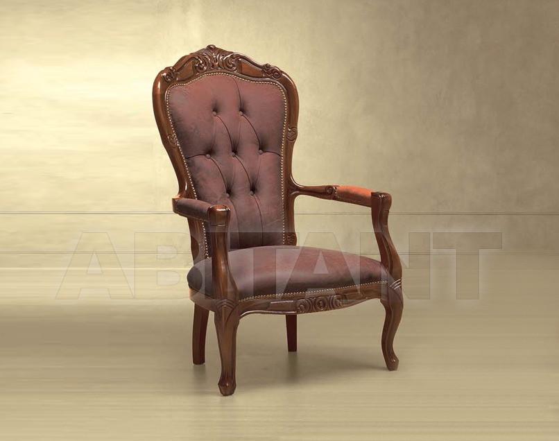 Купить Кресло Morello Gianpaolo Red 240/K