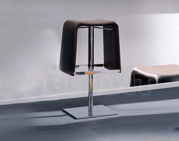 Купить Барный стул Porada New Work Brando