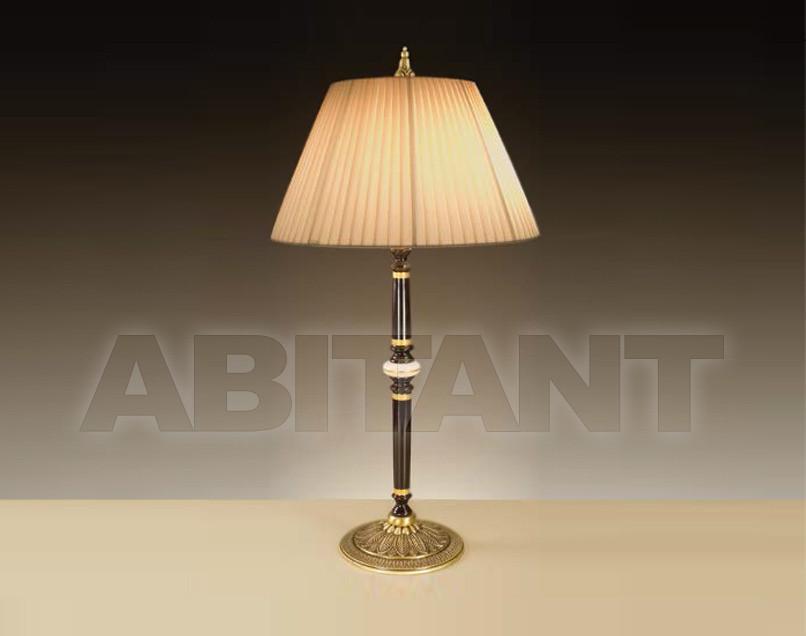 Купить Лампа настольная ACF Arte Illuminazione 820