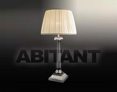 Купить Лампа настольная ACF Arte Illuminazione 680/N