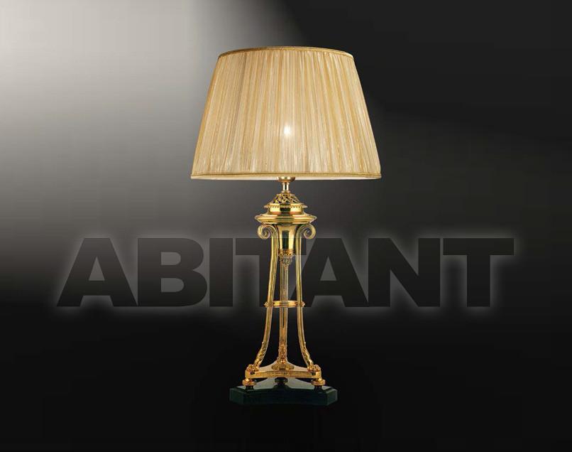 Купить Лампа настольная ACF Arte Illuminazione ST023