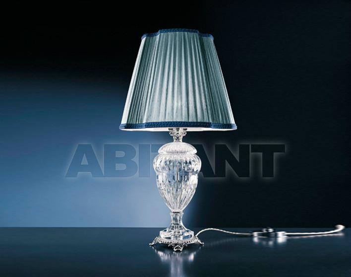 Купить Лампа настольная Kalliope Beby Group Pandora 5002 T