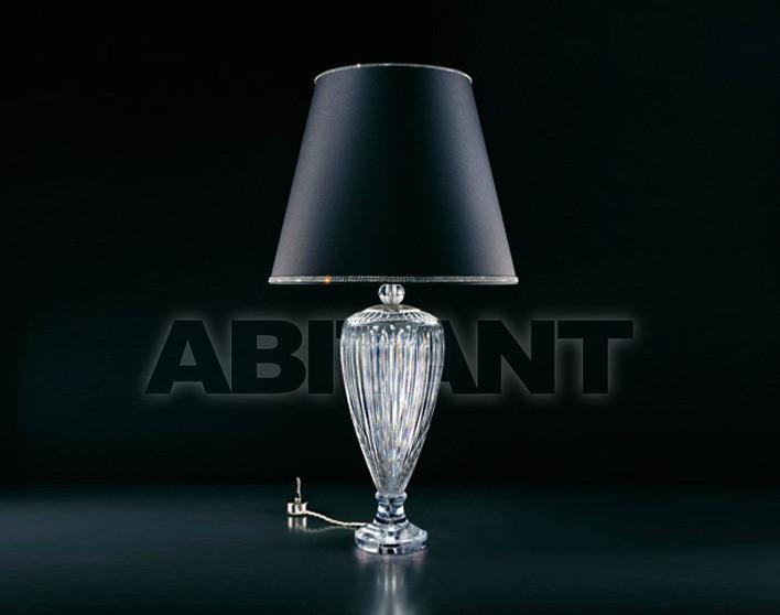 Купить Лампа настольная Pan Beby Group Pandora 5018 T