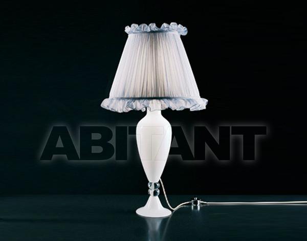 Купить Лампа настольная Timotea Beby Group Pandora 5022 GBL