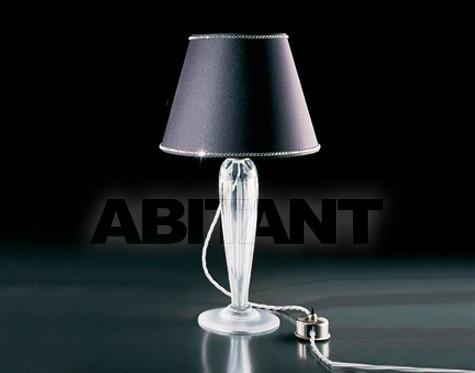 Купить Лампа настольная Dafne  Beby Group Pandora 5026 GTS
