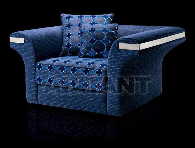 Купить Кресло Beby Group Stone Sitting Room 5150R04