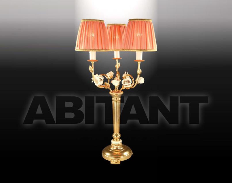 Купить Лампа настольная ACF Arte Illuminazione 668