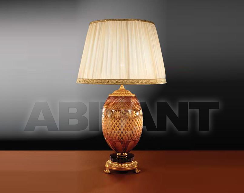 Купить Лампа настольная ACF Arte Illuminazione 632/SS