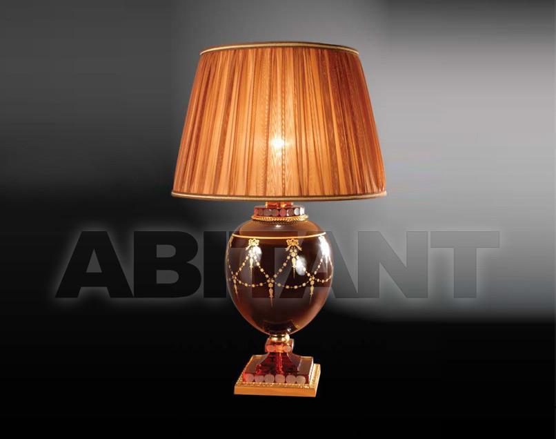 Купить Лампа настольная ACF Arte Illuminazione 631