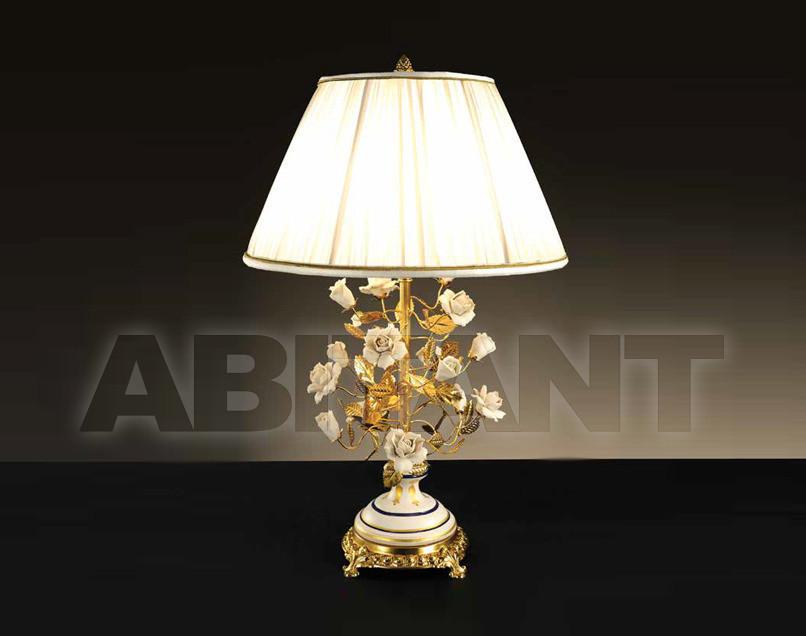 Купить Лампа настольная ACF Arte Tavola Complementi Darredo 1702