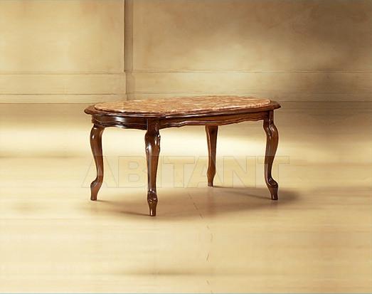 Купить Столик кофейный Morello Gianpaolo Red 98/K