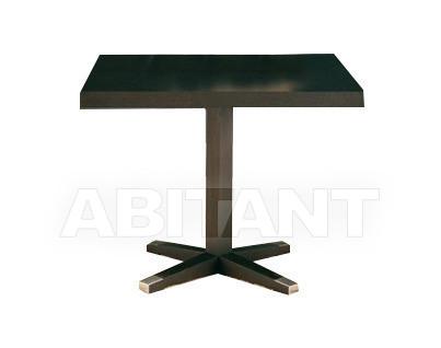 Купить Столик кофейный Porada New Work Park tavolo