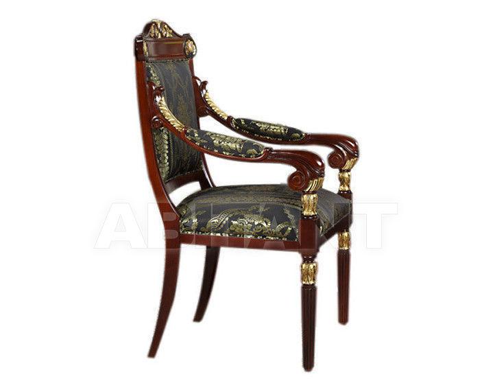 Купить Стул с подлокотниками Soher  Classic Furniture 4105 C/A